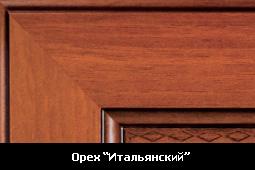 oreh_italiyskiy_big